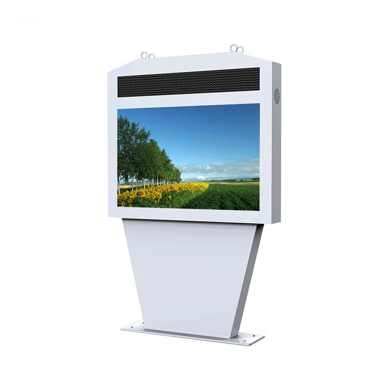 2000 Nits IP65 Horizontal Outdoor LCD Digital Signage Touchscreen Kiosk 55 Inch For Hospital