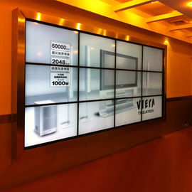 China Wifi Transparent Digital Signage Video Wall 43 Inch Android Or PC system factory