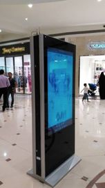 Floor Stand Double Sides Digital Information Lcd Advertising Display Dual Screen Kiosk For Shopping Mall